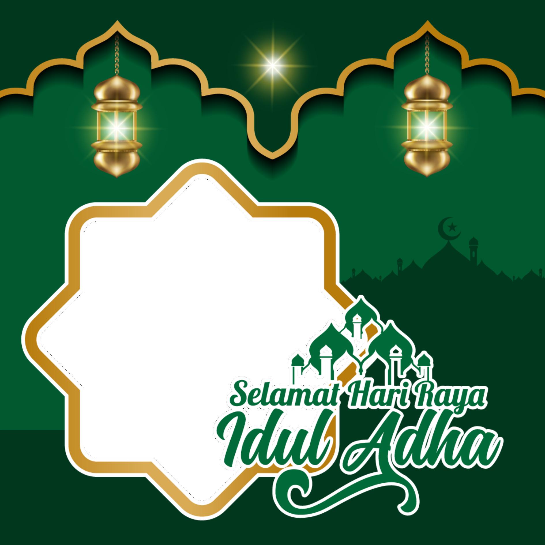 Twibbon Idul Adha 1442 H